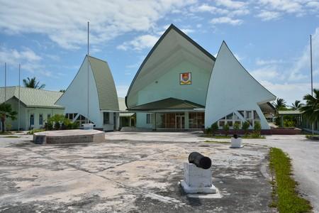 Сотрудничество с Министерством образования Кирибати